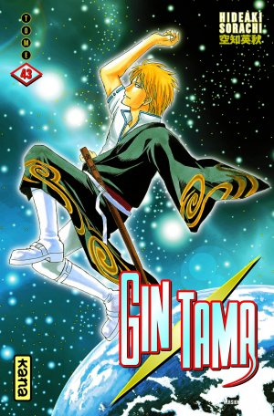 Gintama # 43