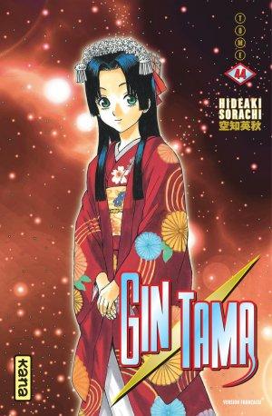 Gintama # 44