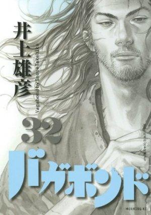 couverture, jaquette Vagabond 32  (Kodansha)