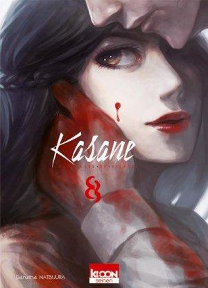 Kasane – La Voleuse de visage T.8