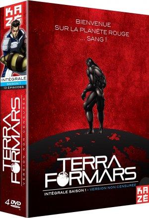 Terra Formars édition Intégrale DVD