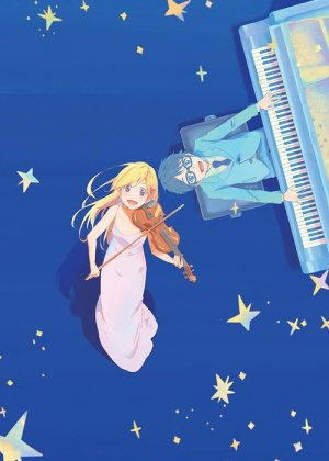 Your Lie in April édition Limited Edition