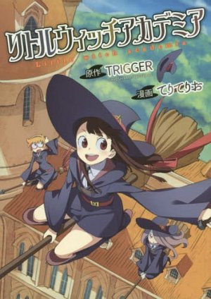Little Witch Academia édition Simple