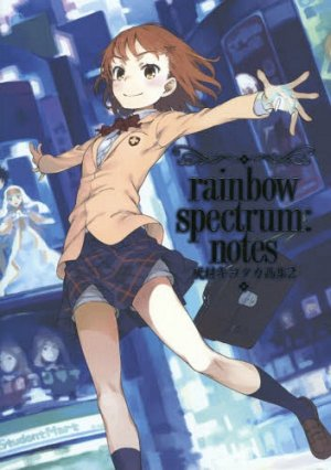 Haimura Kiyotaka Gashu / rainbow spectrum:notes édition Simple