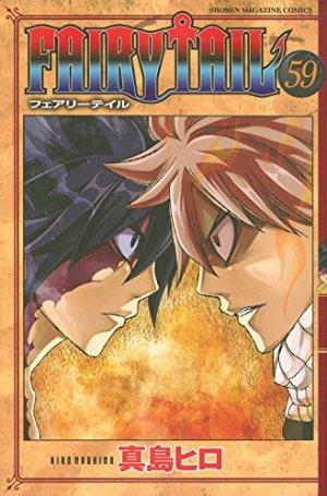Fairy Tail # 59