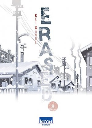 Erased 8