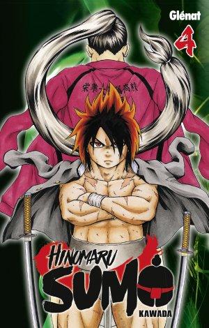 Hinomaru sumô # 4