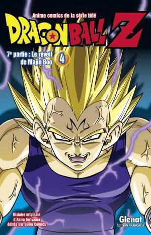 Dragon Ball Z - 7ème partie : Le réveil de Majin Boo 4 Simple