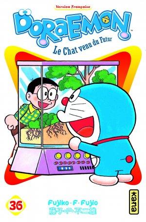 Doraemon  # 36