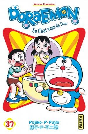 Doraemon 37 Simple