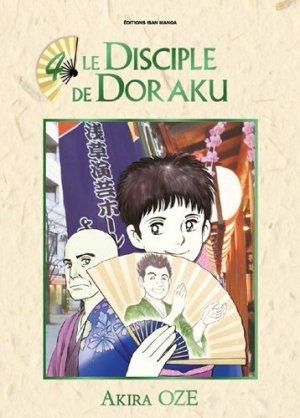 couverture, jaquette Le disciple de Doraku 4  (ISAN Manga)
