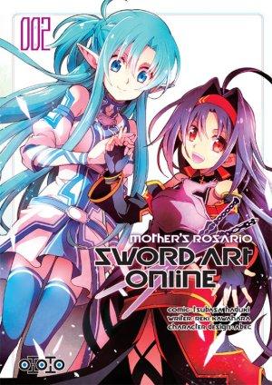 Sword Art Online - Mother's Rosario 2 Simple