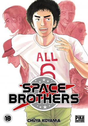 Space Brothers T.18
