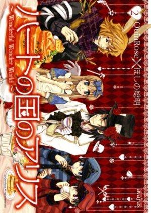 couverture, jaquette Alice au Royaume de Coeur 2  (Mag garden) Manga