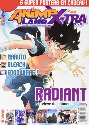 Animeland # 44