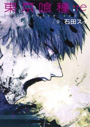 Tokyo Ghoul : Re # 9
