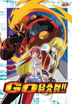 Godannar - Saison 1 édition INTEGRALE