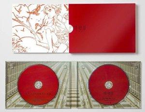 Kizumonogatari édition Limited Edition