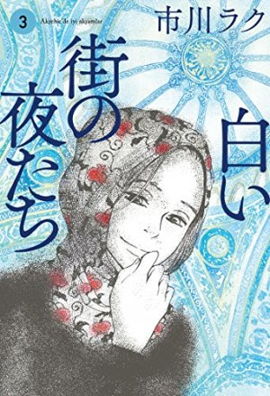 couverture, jaquette Les nuits d'Akşehir 3  (Enterbrain) Manga