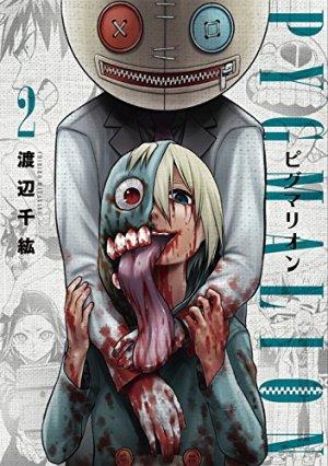 couverture, jaquette Pygmalion 2  (Mag garden) Manga