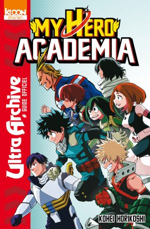 My hero academia - Ultra Archive  Simple
