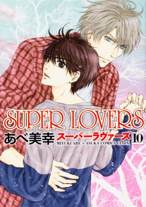 Super Lovers # 10
