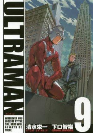 couverture, jaquette Ultraman 9  (Shogakukan)
