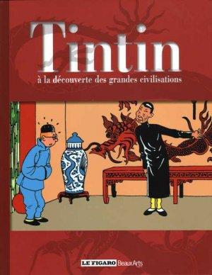 Tintin à la découverte des grandes civilisations 1 - Tintin à la découverte des grandes civilisations