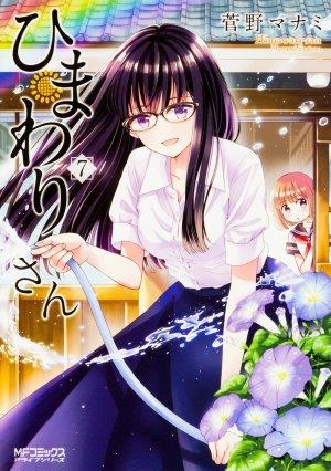 Himawari-san 7 Manga