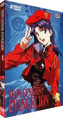 Neon Genesis Evangelion édition LAST EDITION  -  VO/VF