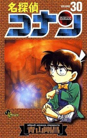 Detective Conan # 30