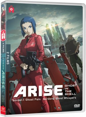 Ghost in the Shell Arise 1 Simple DVD
