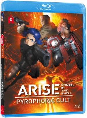 Ghost in the Shell Arise 3 Simple Blu-ray