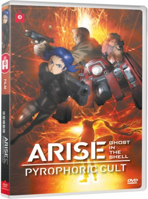 Ghost in the Shell Arise 3 Simple DVD