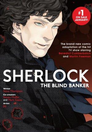 Sherlock 7 Simple