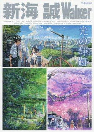 Shinkai Makoto Walker édition Simple