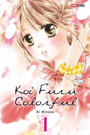 Koi Furu Colorful 1 Simple