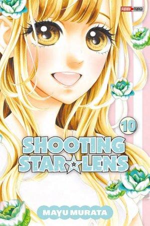 Shooting star lens 10 Simple