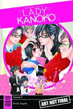 Le journal de Kanoko édition Simple