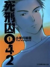 Détenu 042 édition Japonaise