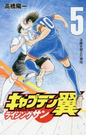 Captain Tsubasa: Rising Sun # 5