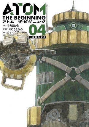 couverture, jaquette Atom - The beginning 4  (Shogakukan)
