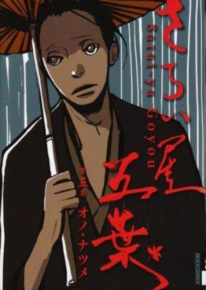 couverture, jaquette Goyô 5  (Shogakukan)