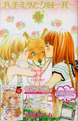Honey & Clover 8