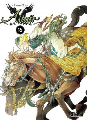 Altaïr 16 Simple