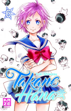 Takane & Hana 6 Simple