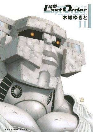 couverture, jaquette Gunnm Last Order Nouvelle Edition Japonaise 11