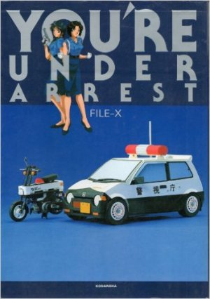 You're Under Arrest File-X édition Simple