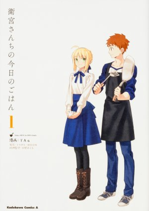 Emiya-san Chi no Kyou no Gohan édition Simple