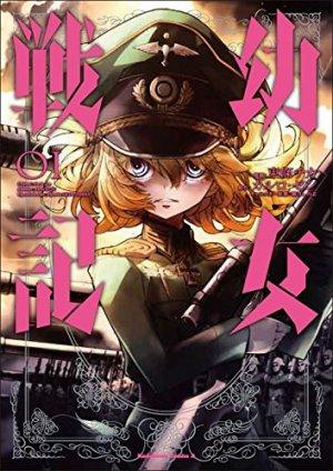 couverture, jaquette Tanya The Evil 1  (Kadokawa)